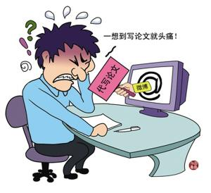 揭大学生论文代写乱象:无人监管催生霸道网店
