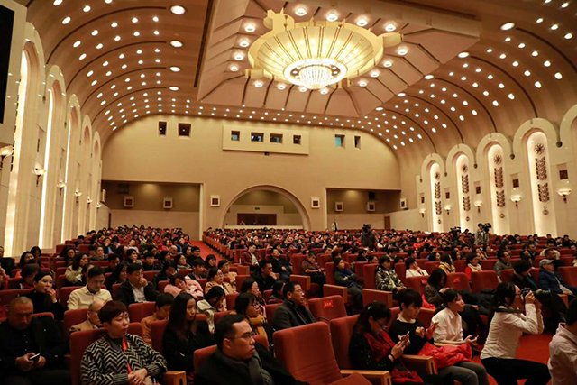 津桥首届国际教育高峰论坛圆满落幕