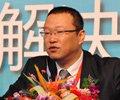 安博职教国际认证合作部总经理边江
