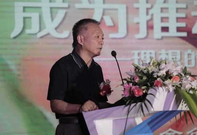 每位老师都是变革的力量 2016中国好老师颁奖典礼