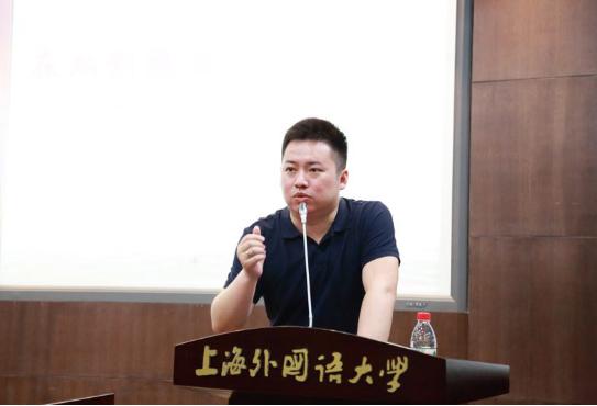 上外MBA教育中心主任吴昀桥:打造国际化管理精英人才