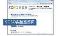 2011中国(北京)微电影节:搜搜赛题详细介绍