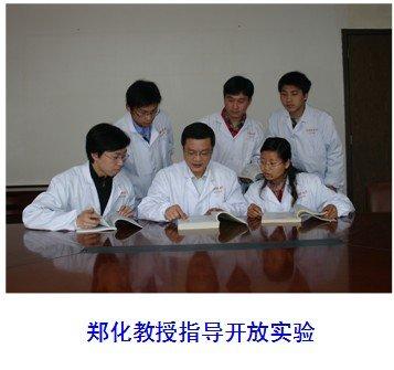 http://www.whtlwz.com/kejizhishi/52945.html