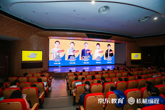 http://www.xqweigou.com/dianshangjinrong/71347.html