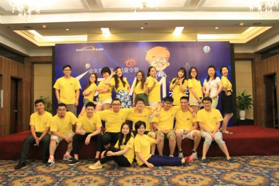 這裏是金矢上海:留學服務行業的一塊「金字招牌」