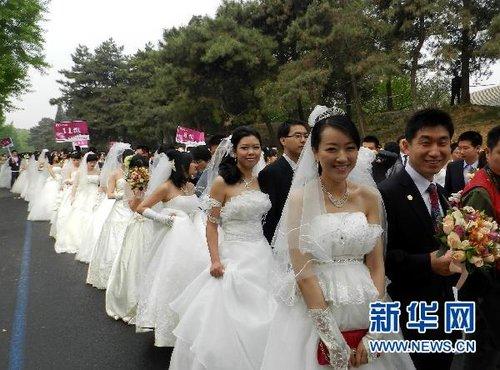 百年清华百年好合集体婚庆典礼隆重举行