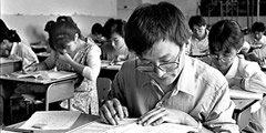 1994年首届中央国家行政机关公务员考试开考