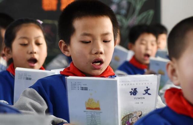 全国1.43亿城乡义务教育学生将获得免费教科书