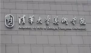 九大美院:对文化课成绩的单科要求