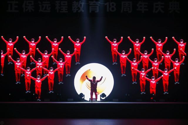"""奋发激情 点亮未来——正保远程教育举行18岁""""成人礼""""庆典"""
