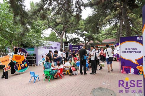 关注儿童成长,瑞思英语助力建设儿童基层公共服务示范基地