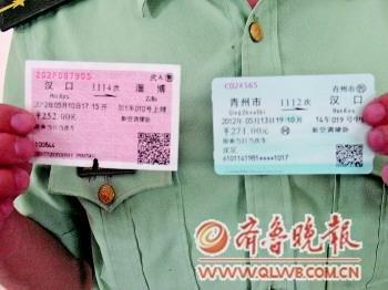 沈星用生命写就硕士毕业论文一张无法返程的车票