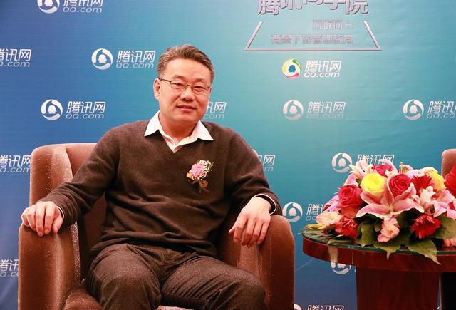 北邮MBA主任谢智勇:培养新时代互联网人才