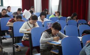 """北京中小学教师""""挣""""学分:到2020年修满36分"""