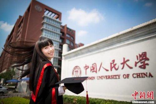近3000本科新生人民大学报到 中西部新生近六成