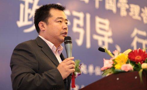 亚太竞争力研究院长:扶持中小企业离不开顾问