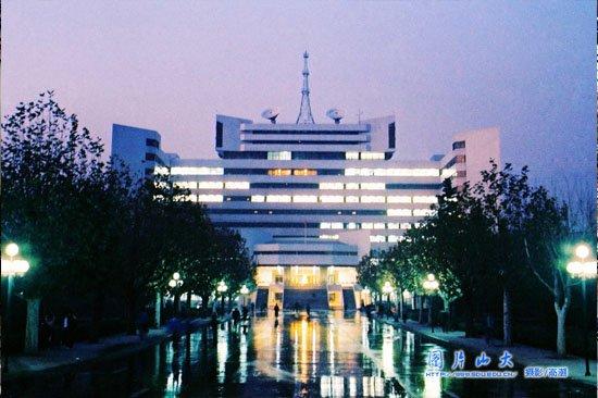 山东大学千佛山9号宿舍楼图片