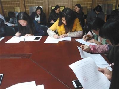 """福建晋江要求教师禁止从事""""微商""""并签承诺书"""