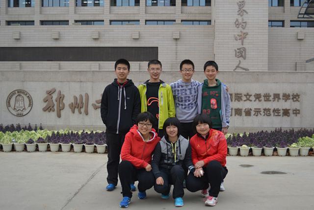 解读西安交大少年班捷报频传的郑州初中语文语法样本中学图片