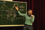 特级教师 冯丹