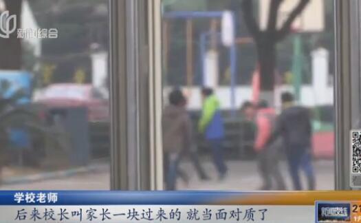 上海小学男教师涉猥亵女生 称自己是关爱学生