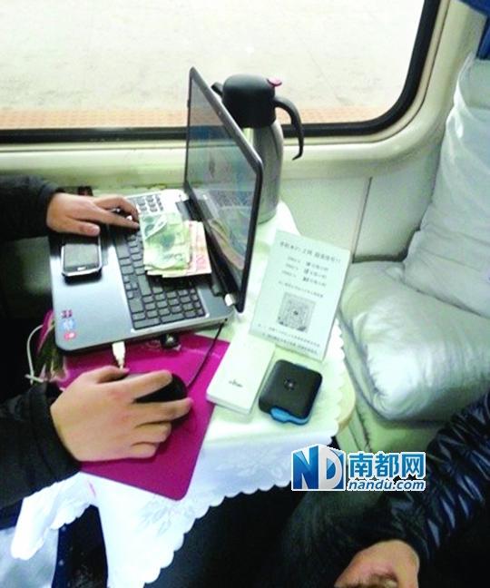 """男孩火车上卖Wi-Fi 网友戏称""""变土豪新路径"""""""