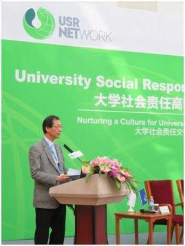 香港理工大学与北京大学在北京合办第三届大学社会责任国际高峰论坛
