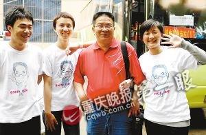 重庆62名高三考生穿班主任头像T恤上考场(图)