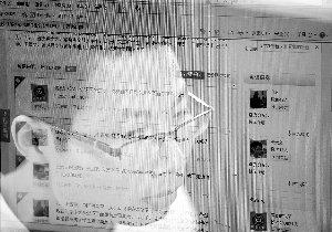 """高考作文关注""""李刚""""等热点"""