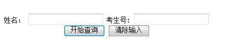 2013年中国医科大学高考录取查询系统