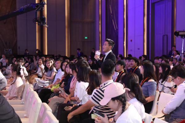 清柚创始人受邀2019中国青年领袖发展峰会 论青年创业的社会责任
