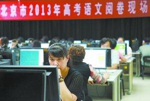 北京高考成绩23日中午发布 高招7月6日开始录取