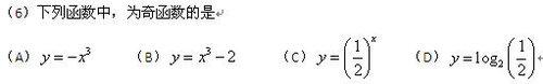 2010年成考高起点数学(文史类)真题解析