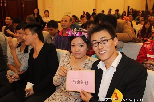 名校变单身重灾 北京千余大学生扎堆单身派对速配