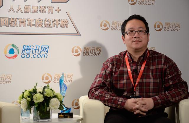 新东方百学汇教育CEO王立:用互联网思维的共享精神完善品牌发展