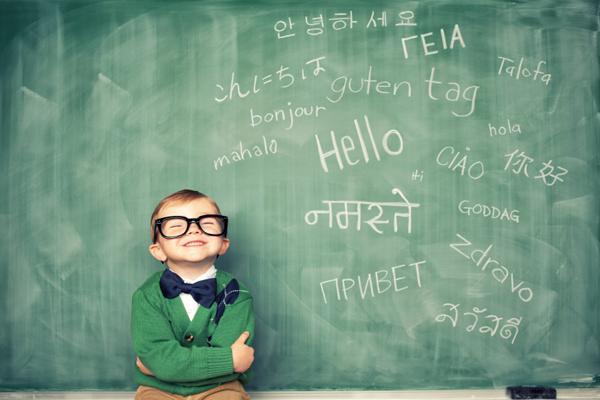 语言怎么学习