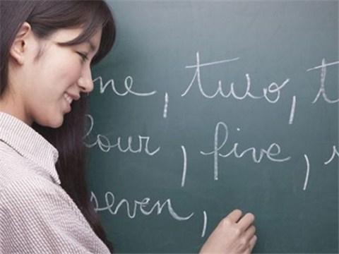 被英语数字迷惑双眼 英语数字怎么读才轻松?