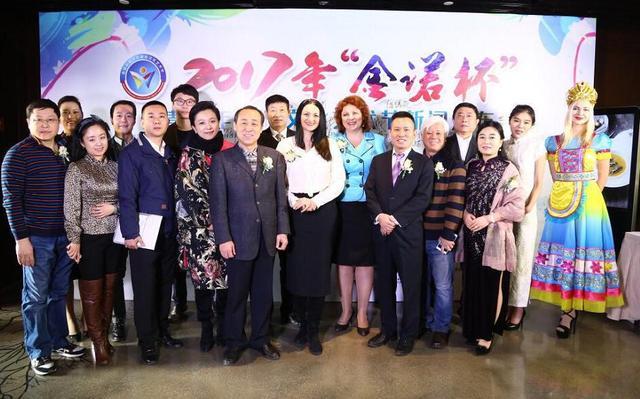 """2017""""金诺杯""""中俄青少年文化艺术节在京启动"""