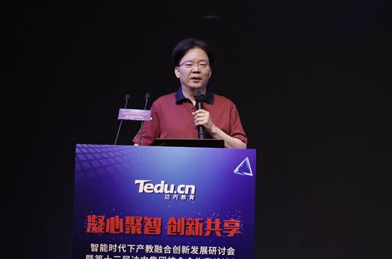 技术赋能教育,第十三届达内校企合作高峰论坛在长沙隆重召开