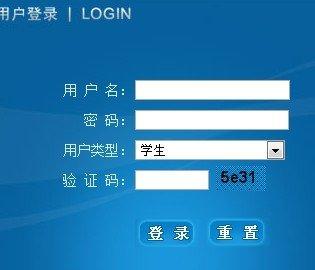 北京林业大学2013年考研成绩开通查询