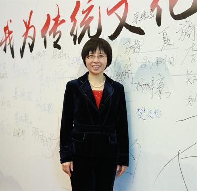 外研社副总编辑章思英:希望青少年成为传播中华思想文化的使者
