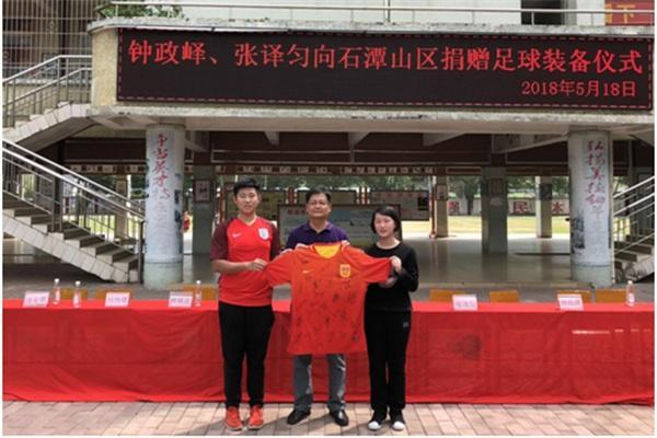 深圳两高中生自费策划爱心活动 为山区孩子捐