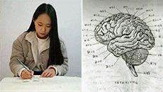 太逼真!女生手绘解剖图堪比印刷