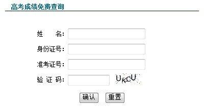 青海高考成绩6月26日前公布 录取率高于去年