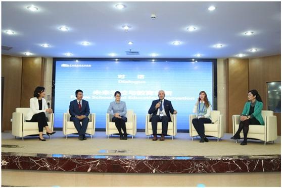 """""""一带一路""""教育对话:第四次工业革命与未来学校分组会议"""