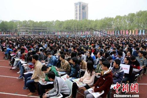 薪火相传120载 西安交大誓师建设世界一流大学