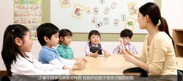 家长工坊:教你做好孩子的英语启蒙