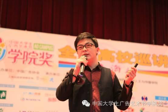 腾讯微博走进上海师范大学:让世界没有陌生人