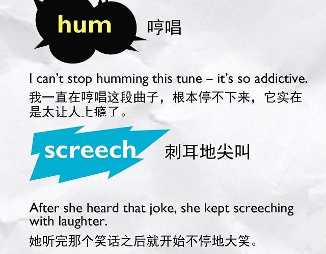 英语象声词的妙用 学习模仿人类不同行为声音的单词