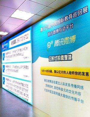 第十六届国际教育展开幕 各国院校争抢中国生源